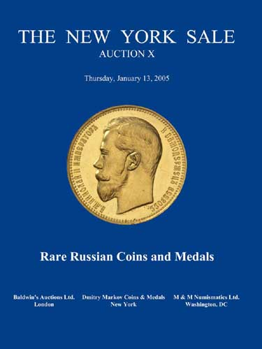 Including highly important collection of coins of nicholas ii for 11 adelphi terrace london wc2n 6bj